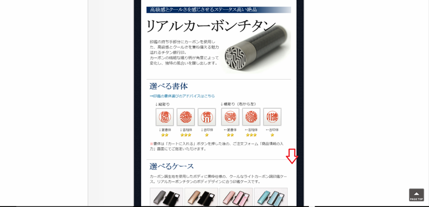 Buying a Japanese stamp! Simple steps to buying a Hanko at