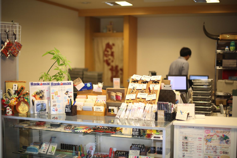 福岡の実印通販ショップ
