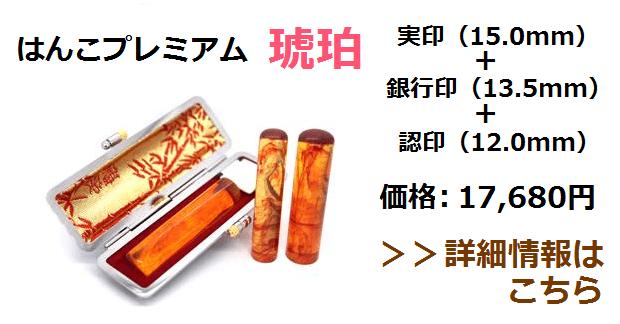 ���߂̈��3�_�Z�b�g